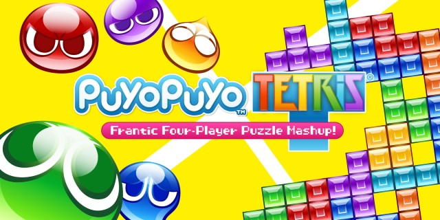 PuyoPuyoTetrisLogo